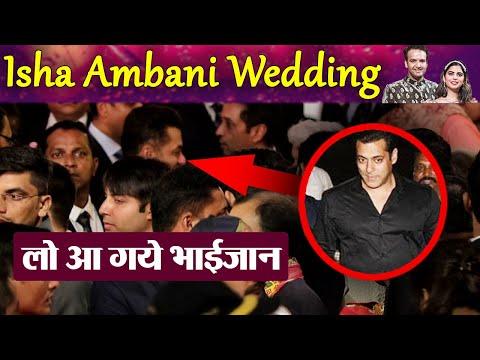 Isha Ambani Wedding: Salman Khan arrives in Dashing look; Watch Video | FilmiBeat