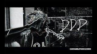 新MV「DDD」公開!