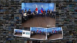 Япония пересмотрит стратегию переговоров с Россией по Курилам, пишут СМИ