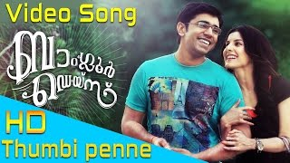 THUMBI PENNE | BANGALORE DAYS | VIDEO SONG
