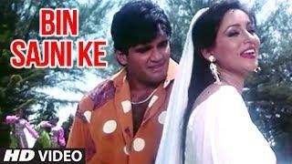 Bin Sajni Ke Full Song   Judge Muzrim   Sunil Shetty, Ashwini Bhave