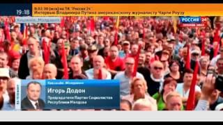 """Додон: """"Европейская история успеха"""" превратила Молдову в одно из беднейших государств"""