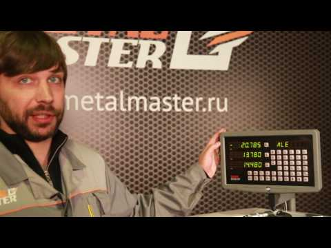 Токарный станок по металлу Metal Master MLM 36100