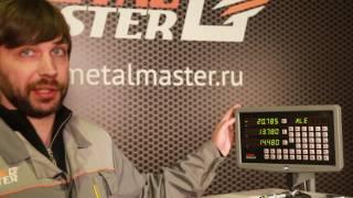 Токарные станки, Metal MasterMLM 36100 (360x1000)