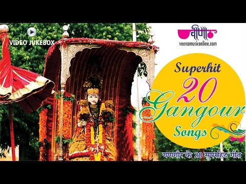गणगौर के Original 20 Video Songs || Official Video Jukebox | Isar-gangour Top Best Songs