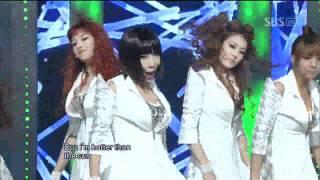 RANIA - Pop Pop Pop (라니아 -  Pop Pop Pop) @SBS Inkigayo 인기가요 20111120