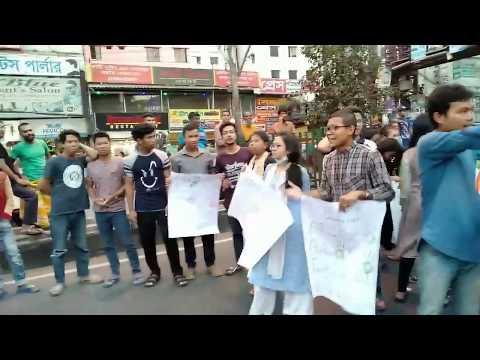 Adibashi people stage demo at Nadda, Baridhara