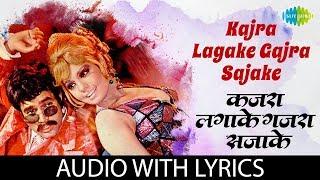 Kajra Lagake Gajra Sajake with lyrics   कजरा लगा के