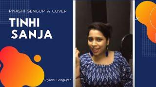 Lata Sengupta - Hài Trấn Thành - Xem hài kịch chọn lọc miễn phí