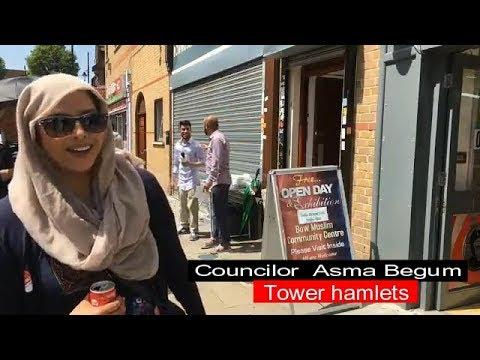 Asma Begum | London Bangali Tower Hamlets Councillor |