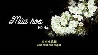 [Vietsub - Live] Hồ Hạ - Mùa Hoa (Ca sĩ 2020)