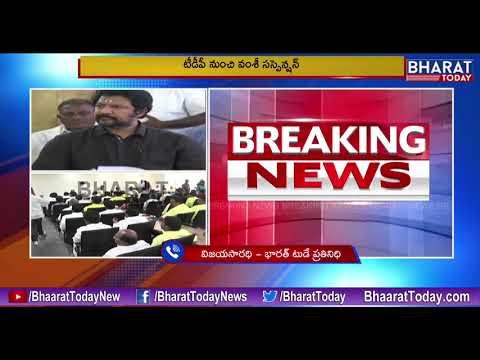 Chandrababu Suspends MLA Vallabhaneni Vamsi From TDP ||  Vallabhaneni Vamsi Quits TDP
