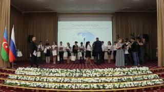 В Азербайджане прошла Торжественная церемония награждения победителей республиканской Олимпиады по р