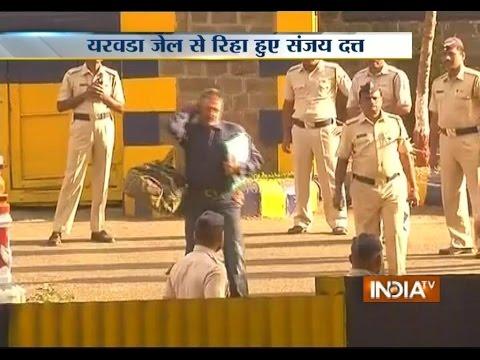 yerwada jail video
