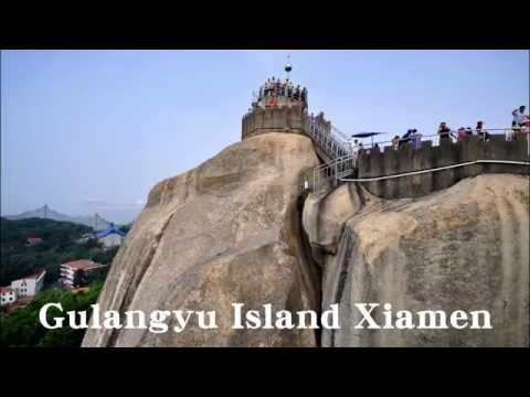 Video Gulangyu Island Xiamen