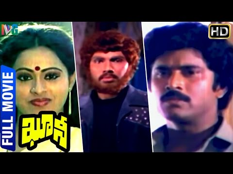 Khooni Telugu Full Movie | Bhanu Chander | Ahalya | Sathyaraj | Ilayaraja | Indian Video Guru