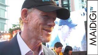 ロン・ハワード監督、一番好きなシーンは「オールデン&チューバッカ」映画「ハン・ソロ/スター・ウォーズ・ストーリー」レッドカーペット・イベント