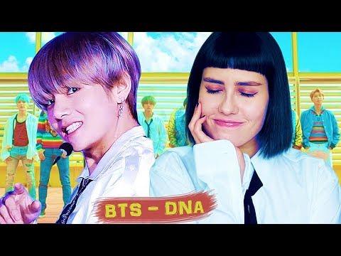 BTS - DNA (Russian Cover    На русском) [Полная Версия]