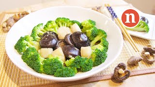 Broccoli with Braised Mushrooms and Scallops [Nyonya Cooking]