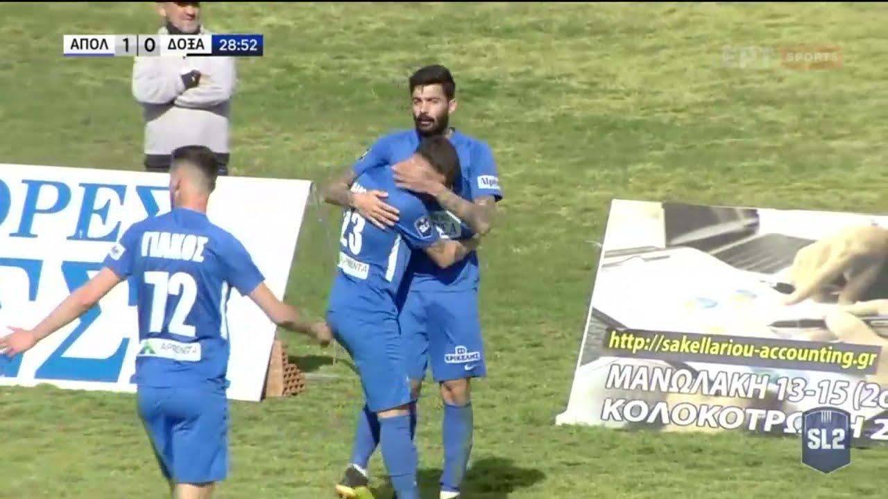 Super League 2 | Απόλλων Λάρισας – Δόξα Δράμας 1-0 | HIGHLIGHTS | 24/03/21 | ΕΡΤ