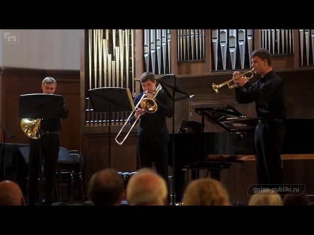 Ф.Пуленк - Соната для валторны, трубы и тромбона