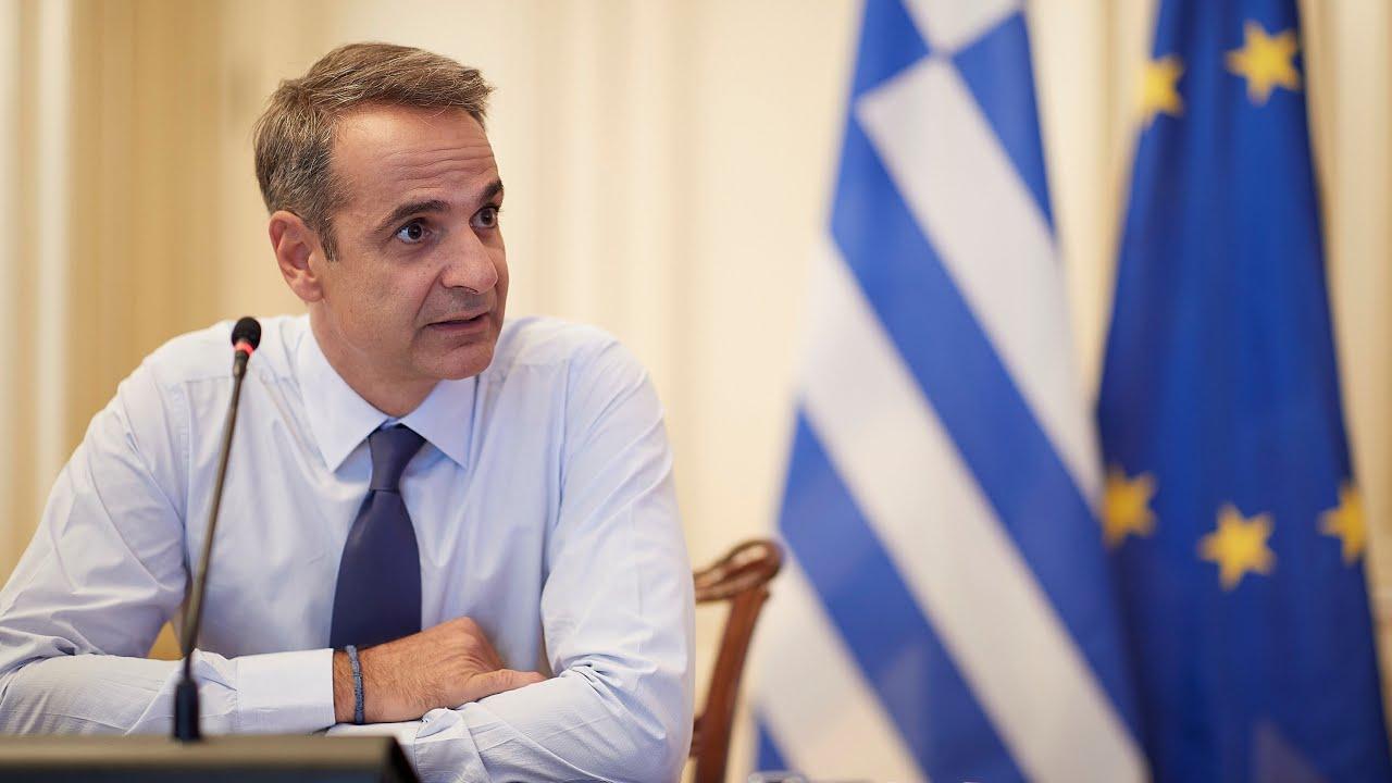 Τηλεδιάσκεψη υπό τον  Πρωθυπουργό Κυριάκο Μητσοτάκη, για τον κορονοϊό