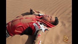 【1080P Eng-Sub】《沙漠之心/The Heart Of Desert》荒野遇险生存挑战【电影预告抢先看】
