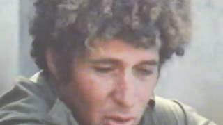 """כפיר בשל""""ג 1982 קרב עין זחלתא"""