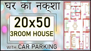 20-0x50-0 House Plan With Interior   East Facing With Vastu   Gopal Architecture