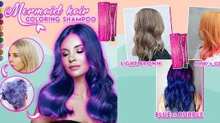 Mermaid Hair Coloring Shampoo