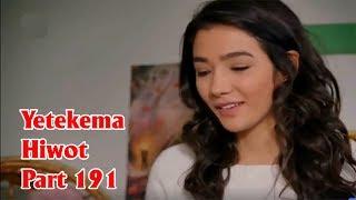 kana tv feriha last part 191 - 免费在线视频最佳电影电视节目