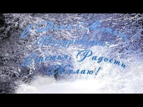 """Г.Свиридов """"Метель"""" Вальс"""