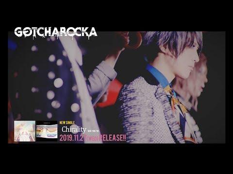 GOTCHAROCKA - Chirality