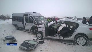 В Уфе в ДТП с пассажирским автобусом пострадали восемь человек, один погиб