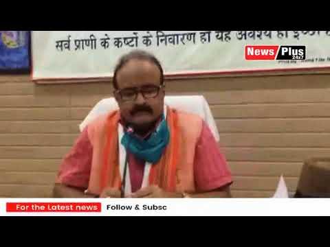 मऊ में कोविड कोच की बदहाली का वीडियो वायर...