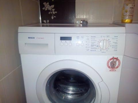 Ремонт стиральной машины BOSCH | тэн