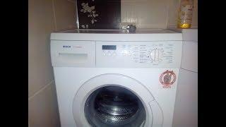 Ремонт стиральной машины BOSCH   тэн