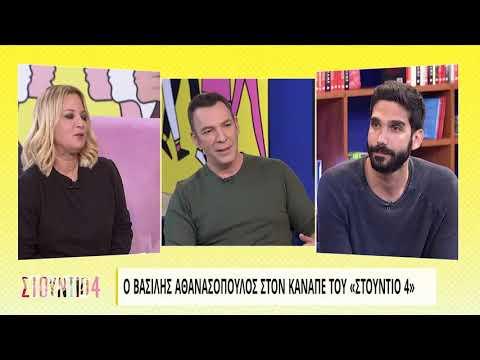 Β. Αθανασόπουλος για Λιγνάδη: Ήταν σοκαριστικό, σαν να προκειται για δύο πρόσωπα | 27/10/2021 | ΕΡΤ