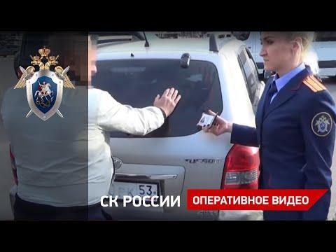 Вынесен приговор за дачу взятки следователю (ВИДЕО)