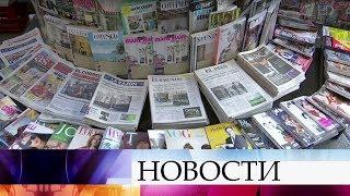 Шквал критики обрушился на испанскую газету, которая решила восхвалить нацистов.