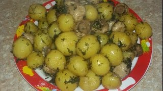 Картошка с грибами в рукаве в духовке