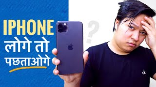 Switching from Android to iPhone ⚡️⚡️ ये 6 Problems को जरूर जान ले ?? | Android vs iPhone Smartphone
