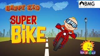 Happy Kid | Super Bike | Episode 84 | Kochu TV | Malayalam