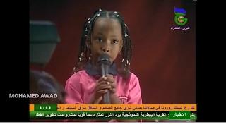 طفلة مبدعة - شالو الكلام - ليلة الطفل بمهرجان الجزيرة الثاني 2017م