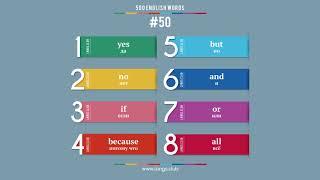 #50 - АНГЛИЙСКИЙ ЯЗЫК - 500 основных слов. Изучаем английский язык самостоятельно.