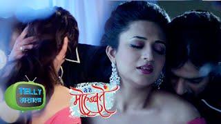 OMG! Raman And Ishita Get Intimate FINALLY   Ye Hai Mohabbatein