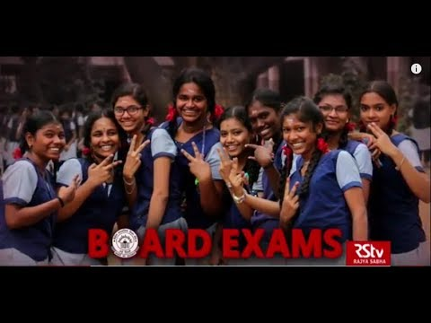 In Depth - Board Exams