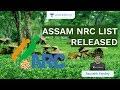 Assam NRC List Released | UPSC CSE/IAS 2020 | Saurabh Pandey