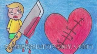 寓意短片:男孩與釘子-動漫小卡