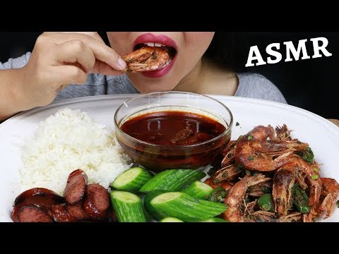 SALT & PEPPER SHRIMP WITH HEAD ON, SAUSAGE, RICE & CUCUMBERS DIPPED IN BLOVES SAUCE ~ ASMR